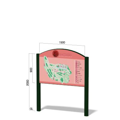 横1500㎜の高さ2000㎜の上部がラウンド形の看板