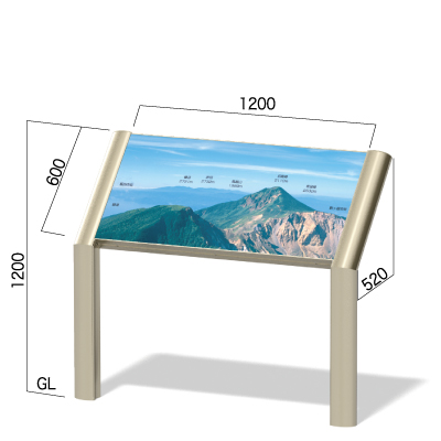 横幅1200㎜の縦1200㎜の傾斜のある看板