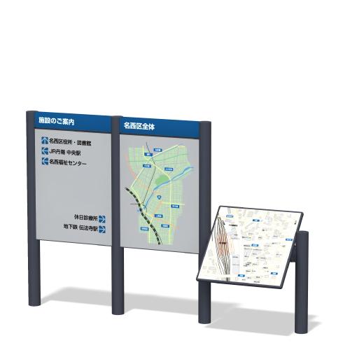 連結可能な施設案内や地図の看板
