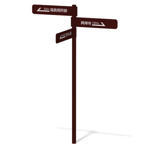 3カ所の方向指示看板