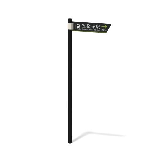 笠松寺駅の方向指示看板