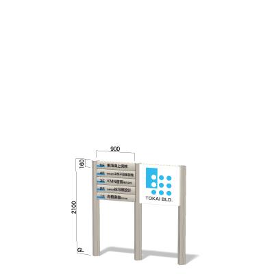 横900㎜の高さ1200㎜の連結可能な看板