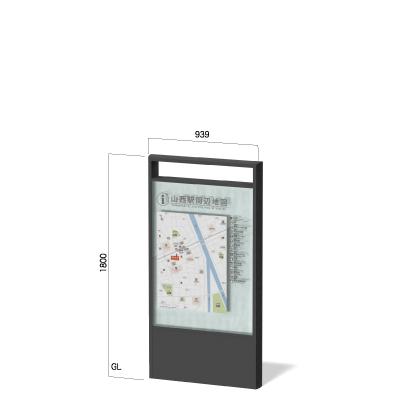 駅周辺の地図を掲載した看板