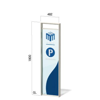 ガラス色のアクリル板を使用した駐車場の案内看板