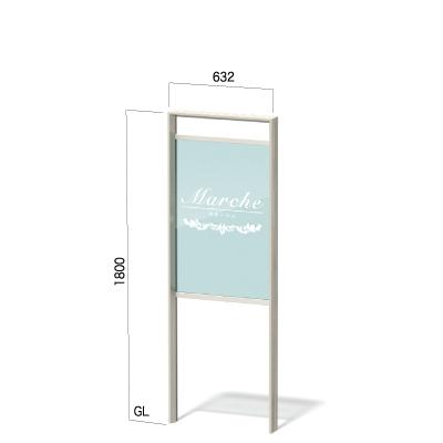 ガラス色のアクリル板を使用した店名看板