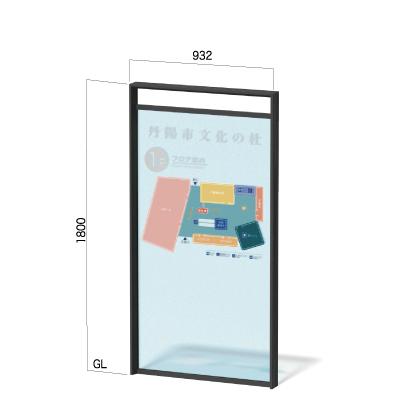 ガラス色のアクリル板を使用したフロア案内の看板