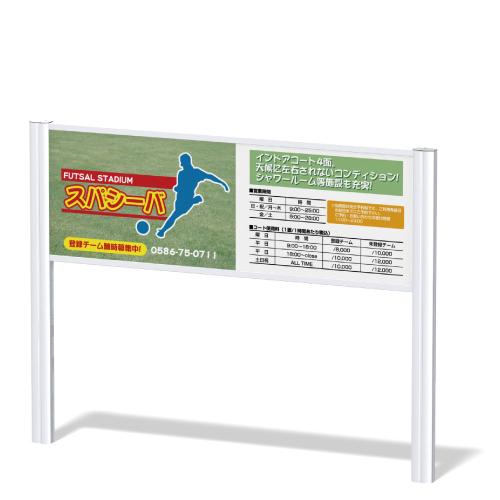 サッカースタジアムの広告看板