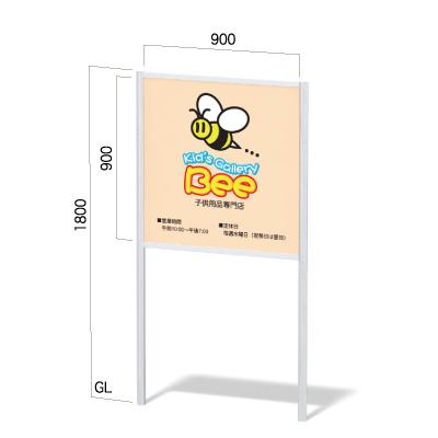 子供用品専門店の店名看板
