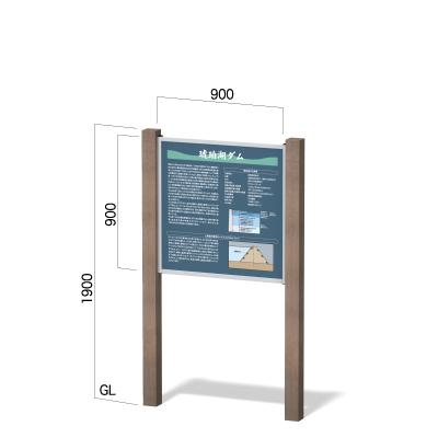 ダムの説明を記載したウッド調看板