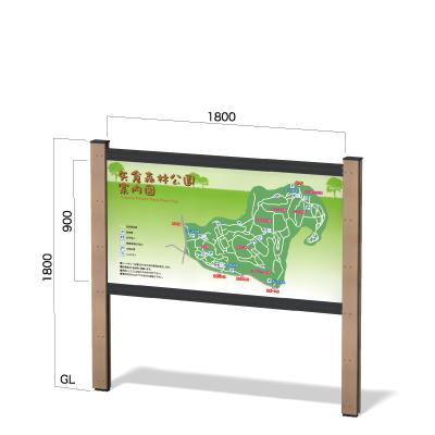 矢倉森林公園の案内看板