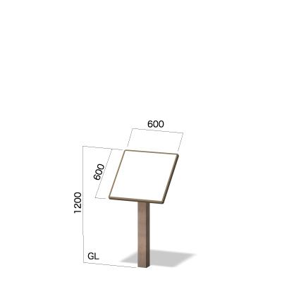 横600㎜×高さ1200㎜の傾斜有りのウッド調看板