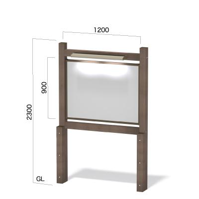横1200㎜×高さ2300㎜のソーラーLED照明付きウッド調看板