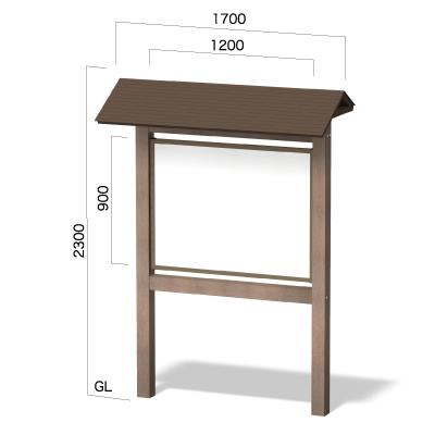横幅1700㎜のステンレス製のひさし付きのウッド調看板