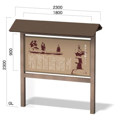 横幅2300㎜のステンレス製のひさし付きのウッド調看板