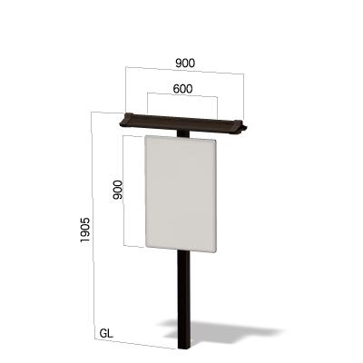 600㎜×900㎜の面板と高さ1905㎜の庇付きの和風看板